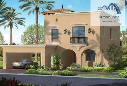 3 Bedroom Townhouse for Sale in Reem, Dubai - PAY ONLY 20 % and Own your 3 -Bedroom Townhouse | Mira Oasis