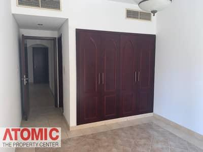 شقة 2 غرفة نوم للايجار في دبي فيستيفال سيتي، دبي - luxury two bed plus maid room for rent in al badia hillside village