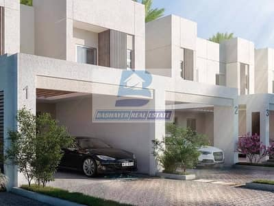 فیلا 4 غرف نوم للبيع في دبي لاند، دبي - Beautiful 4 Bedroom - 50% DLD Waived with 3 Years Post Payment Handover