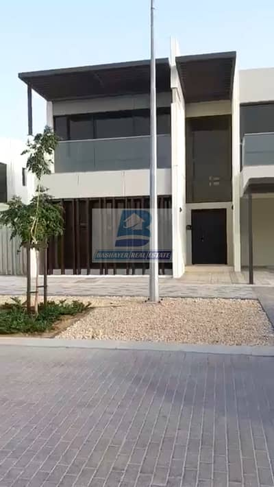 Discounted Price 3 Bed Plus maid- Ready To Move