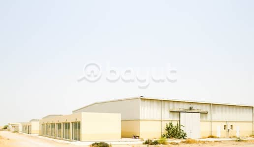 مستودع  للبيع في المنطقة الصناعية الجديدة، أم القيوين - للبيع شبرة مساحه 2500 قدم مربع تملك وافد وخليجي
