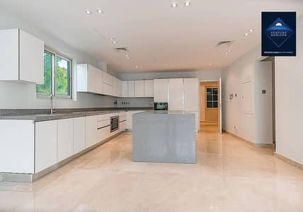 Beautifully Upgraded Garden Hall. Must See