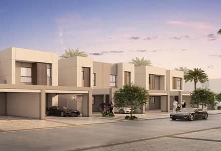 تاون هاوس 4 غرفة نوم للبيع في دبي لاند، دبي - PAY IN 7 YEARS | CLOSE TO ACADEMIC CITY| 0% AGENCY