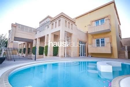 فیلا 7 غرفة نوم للايجار في أم سقیم، دبي - One of a kind   Lift   Pool   Bar   Immaculate  