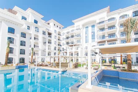 3 Bedroom Flat for Sale in Yas Island, Abu Dhabi - Good Offer 3BR w/ Balconies and Maids room.