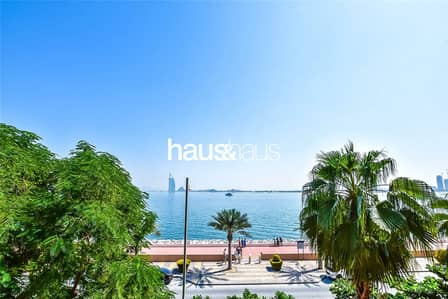 1 Bedroom Apartment for Sale in Palm Jumeirah, Dubai - Vacant on Transfer with View of the Open Sea