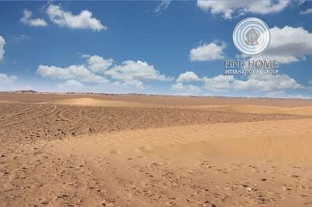 Plot for Sale in Al Muroor, Abu Dhabi - Nice 2 Residential Lands in Muroor Area