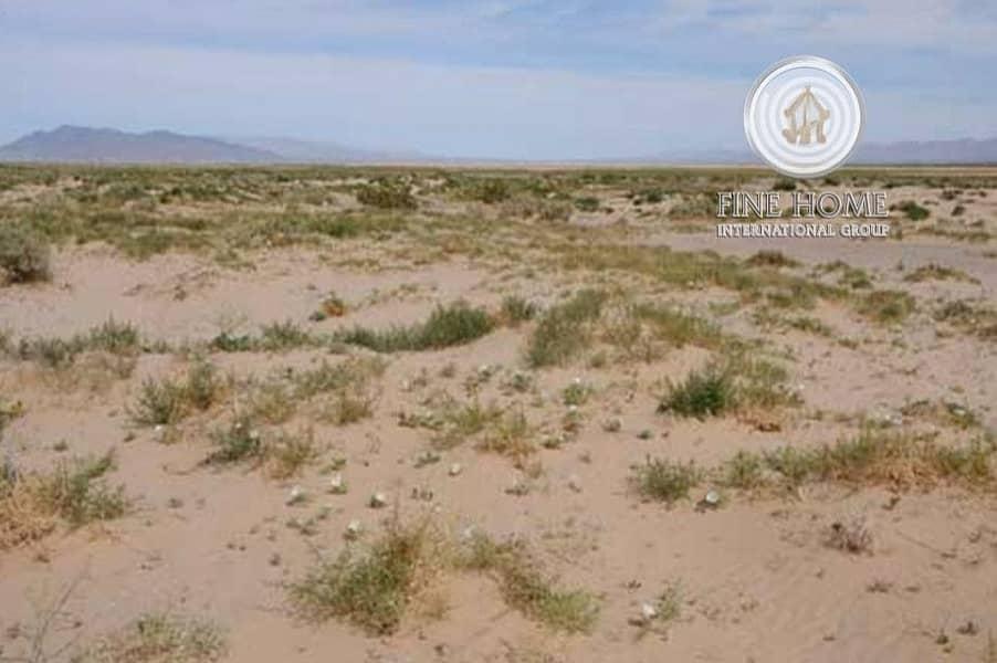 Corner Residential Land In Al Muroor Area