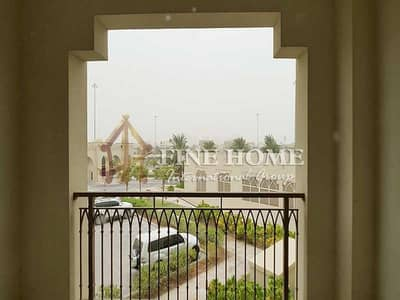 1 Bedroom Flat for Rent in Al Gurm, Abu Dhabi - broad & superb 1BR AP in  Al Gurm Corniche