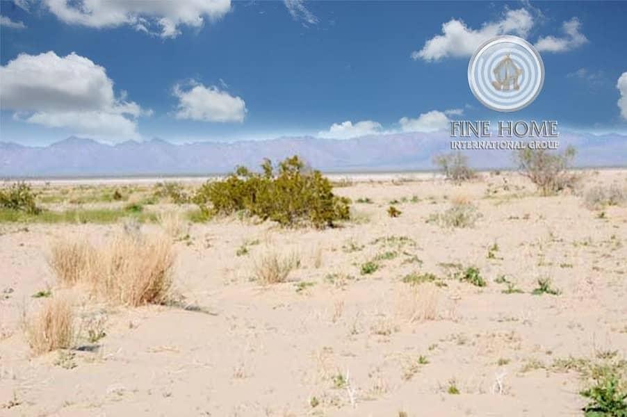 Corner Residential Land in Al Mushrif Area