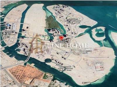 Plot for Sale in Al Reem Island, Abu Dhabi - Superb Mixed Used Land in Al Reem Island