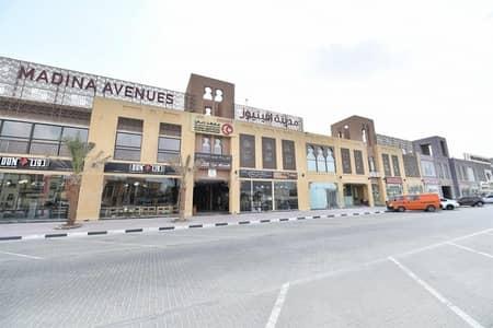 Shop for rent in Nad Al Hamar Avenues