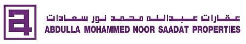 عقارات عبد الله محمد نور سعادات