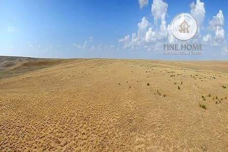 Plot for Sale in Shakhbout City (Khalifa City B), Abu Dhabi - Commercial Land in Shakhbout city