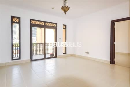 2 Bedroom Flat for Rent in Old Town, Dubai - Vacant | Spacious | Unfurnished | Move Today