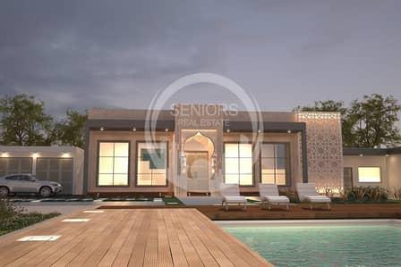 فيلا مجمع سكني 5 غرفة نوم للبيع في مدينة شخبوط (مدينة خليفة ب)، أبوظبي - فيلا مجمع سكني في مدينة شخبوط (مدينة خليفة ب) 5 غرف 13500000 درهم - 4348109