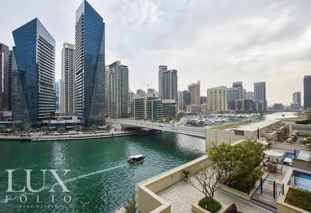 2 Bedroom Flat for Sale in Dubai Marina, Dubai - Dubai Marina Specialist | Full Marina View