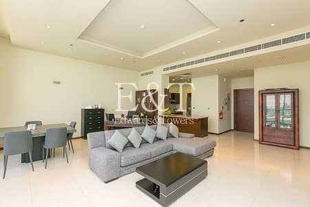 1 Bedroom Flat for Sale in Palm Jumeirah, Dubai - High Floor | Owner Occupied | Immaculate | PJ