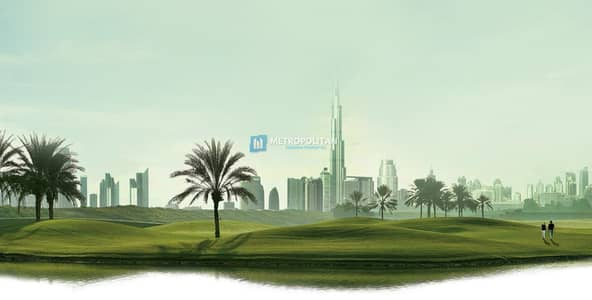 Plot for Sale in Dubai Hills Estate, Dubai - Best Price Plot With Amazing Golf Course Views