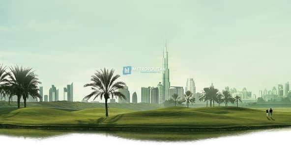 ارض سكنية  للبيع في دبي هيلز استيت، دبي - Best Price Plot With Amazing Golf Course Views