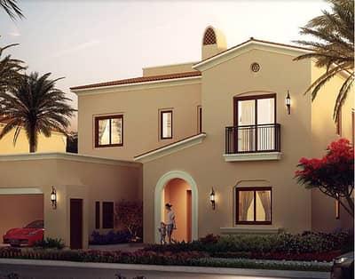 5 Bedroom Villa for Sale in Dubailand, Dubai - Luxurious 5Br Plus Maids Villa With 3 Yr Post Handover PP