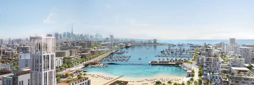 فلیٹ 1 غرفة نوم للبيع في ميناء راشد، دبي - 1st EMAAR freehold|Beach access|Modern and contemporary apartments|