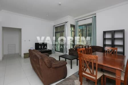 2 Bedroom Apartment for Rent in Business Bay, Dubai - Fully furnished and spacious | low price |radiant