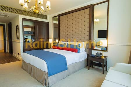 Studio for Sale in Palm Jumeirah, Dubai - Elegant Investment with Guaranteed Return