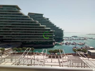 شقة 1 غرفة نوم للبيع في شاطئ الراحة، أبوظبي - Love this location! Amazing Stuff in Cool Area