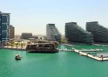 3 Bedroom Flat for Rent in Al Raha Beach, Abu Dhabi - 1