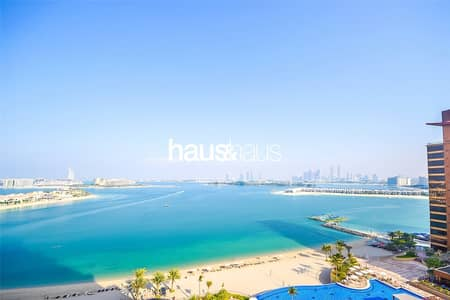 1 Bedroom Apartment for Sale in Palm Jumeirah, Dubai - High Floor | Vacant | With or Without Furniture