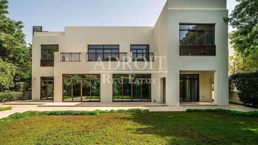 4 Bedroom Villa for Rent in Mohammad Bin Rashid City, Dubai -  MBR City
