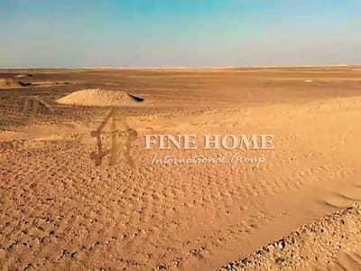 Plot for Sale in Al Bateen, Abu Dhabi - Residential Land in Al Bateen