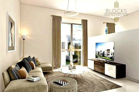 3 Bedroom Townhouse for Sale in Mudon, Dubai - Exclusive Semi Detached
