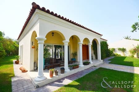 4 Bedroom Villa for Rent in Green Community, Dubai - 4 Beds | Immaculate Bungalow | Landscaped