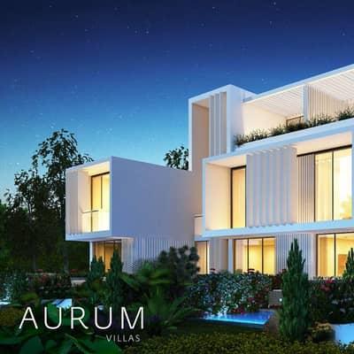 فیلا 3 غرفة نوم للبيع في أكويا أكسجين، دبي - AURUM VILLA | 3 BHK| BEST OFFER|AKOYA BY DAMAC|