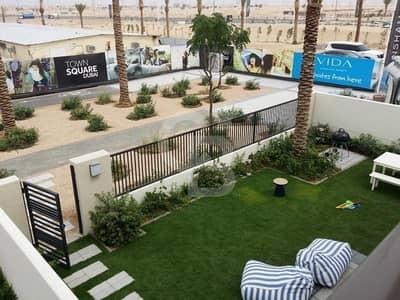 3 Bedroom Villa for Sale in Town Square, Dubai - Mid-Unit | Type 5 | Cozy 3BR | Hayat Townhouse
