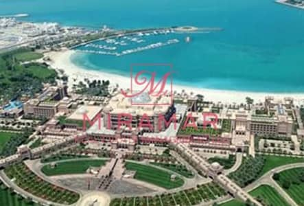 4 Bedroom Flat for Rent in Corniche Road, Abu Dhabi - LUXURY CLASS A FULL SEA VIEW NO COMMISSION