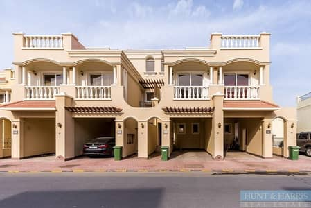 Located Near Two Pools - Two Bedroom Townhouse