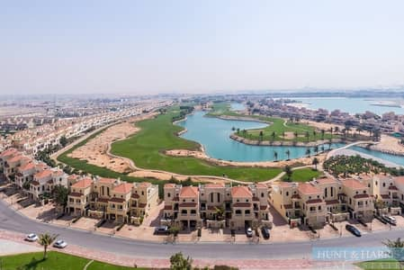 Investment Opportunity - Golf Course View - Al Hamra Village