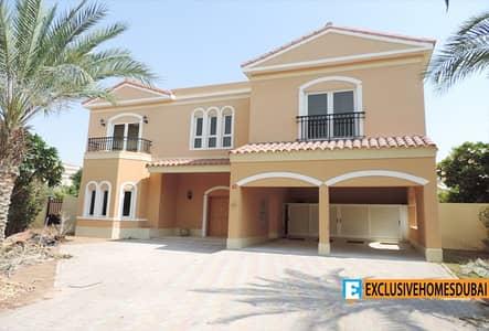 5 Bedroom Villa for Sale in The Villa, Dubai - Mazaya B2 | 5 BR + Maid | Large Plot