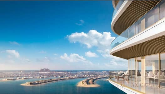 1 Bedroom Apartment for Sale in Dubai Harbour, Dubai - MAGNIFICENT APARTMENT IN GRAND BLUE TOWER/ELIE SAAB RESIDENCES