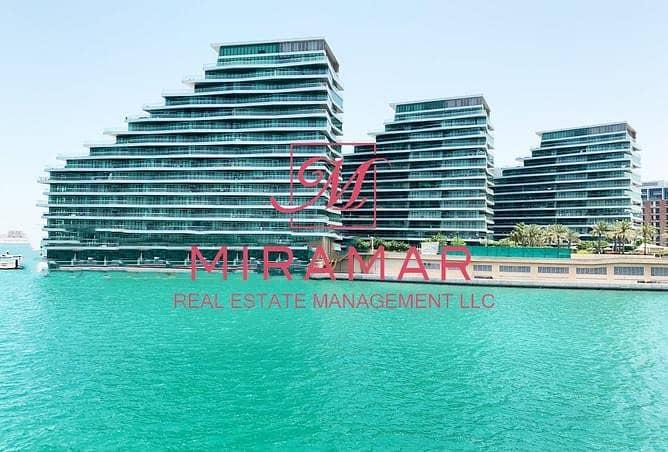 شقة في مساكن النسيم A النسیم البندر شاطئ الراحة 2 غرف 125000 درهم - 4356116