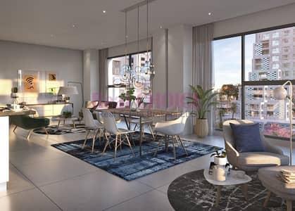 شقة 2 غرفة نوم للبيع في جزيرة الريم، أبوظبي - Good Value for Money|2BR with Easy Payment Plan