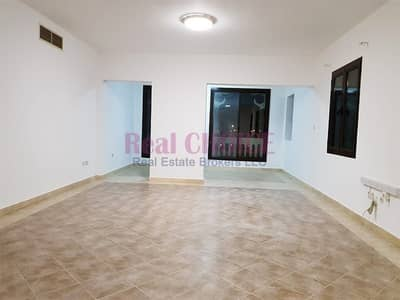 Well Maintained 2BR Apartment Plus Maids Room