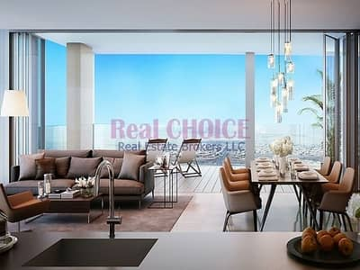 1 Bedroom Flat for Sale in Al Barsha, Dubai - Amazing Deal|Middle Floor |1BR Cayan Cantara