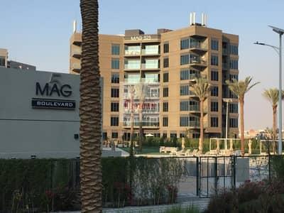 شقة 2 غرفة نوم للايجار في دبي الجنوب، دبي - MAG 540