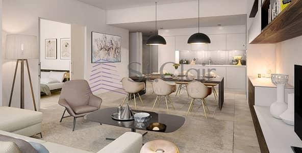 شقة 2 غرفة نوم للايجار في تاون سكوير، دبي - BRAND NEW  2 BR | Community View | Zahra Breeze