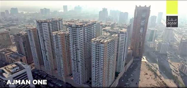 استوديو  للبيع في الصوان، عجمان - شقة في أبراج عجمان ون الصوان 205000 درهم - 4359134