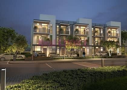 4 Bedroom Townhouse for Sale in Mohammad Bin Rashid City, Dubai - 40 Percent Post Handover Plan|Great Investment 4BR